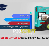 learn-product-box-mockup_nielsen-2