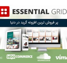 plugin-EssentialGrid-