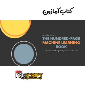 دانلود کتاب The Hundred-Page Machine Learning Book