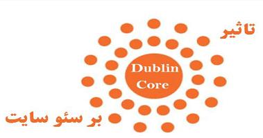 dublin-core