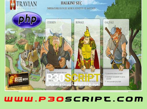 اسکریپت بازی تراوین نسخه 6
