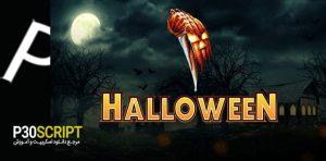 اسکریپت بازی آنلاین Halloween Slot