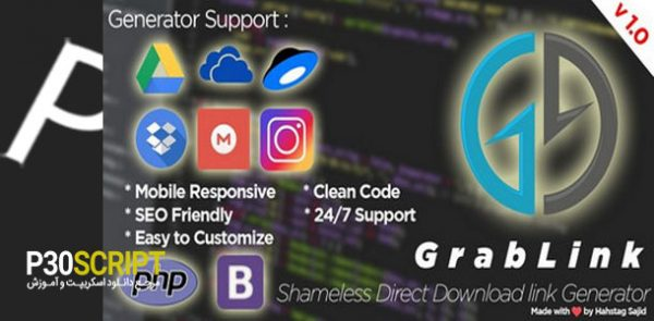 اسکریپت GrabLink