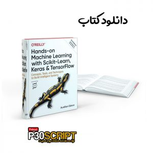 دانلود کتاب Machine Learning with Scikit Learn Keras and Tensorflow