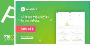 اسکریپت تجزیه و تحلیل آمار وب سایت ۳۲۱Analytics