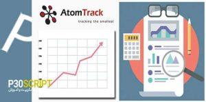 اسکریپت کسب درآمد AtomTrack Pro