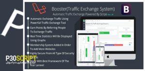 اسکریپت افزایش بازدید Booster Traffic Exchange System