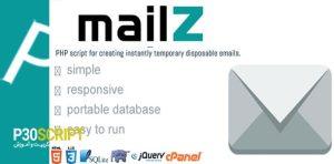 اسکریپت ایمیل دهی MailZ