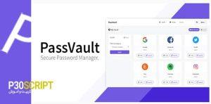 اسکریپت مدیریت رمز عبور PassVault