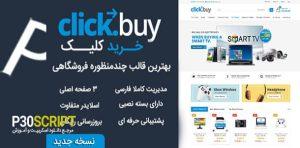 قالب فروشگاهی وردپرس ClickBuy