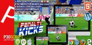 اسکریپت بازی آنلاین Penalty Kicks