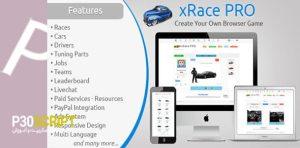 اسکریپت بازی اینترنتی ماشین XRace PRO