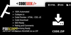 اسکریپت مخزن اشتراک گذاری کدها Codeseek