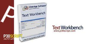 نرم افزار جستجو و جایگزینی متن Text Workbench