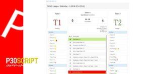 اسکریپت نمایش زنده نتایج بازی فوتبال LMCS