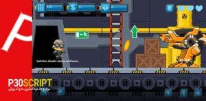 اسکریپت بازی آنلاین Machine Carnage
