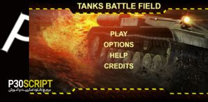 اسکریپت بازی آنلاین Tanks Battle Field