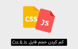js-css-covers