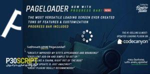 افزونه صفحه لودینگ وردپرس PageLoader
