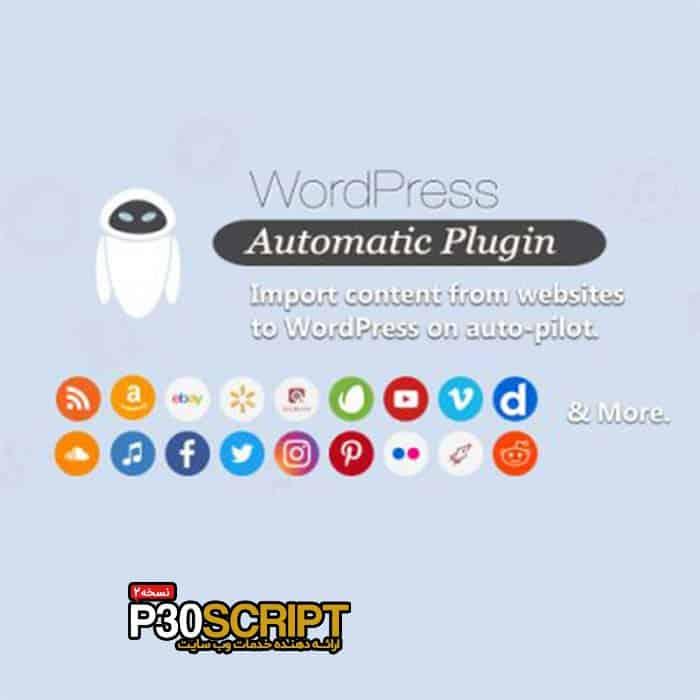 افزونه ارسال پست خودکار وردپرس WordPress Automatic Plugin