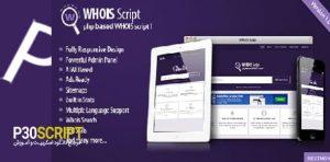 اسکریپت جستجوی دامنه Whois Script