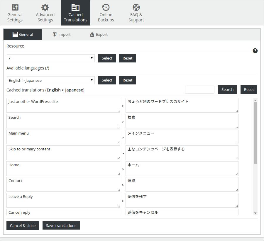 افزونه ترجمه سایت Ajax Translator