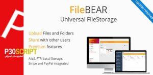 اسکریپت آپلودسنتر FileBear
