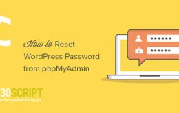 learn-Change-WordPress-password-via-phpmyadmin