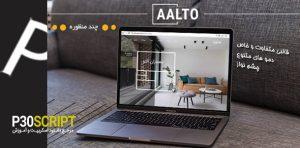 قالب معماری و ساخت و ساز وردپرس Aalto