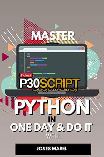 کتاب Master Python in One Day and Do It Well