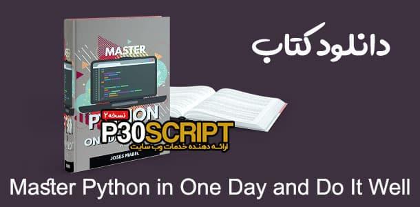 دانلود کتاب Master Python in One Day and Do It Well