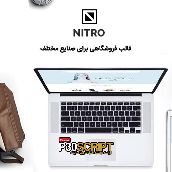 قالب فروشگاهی وردپرس Nitro
