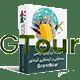 قالب آژانس گردشگری وردپرس Grandtour