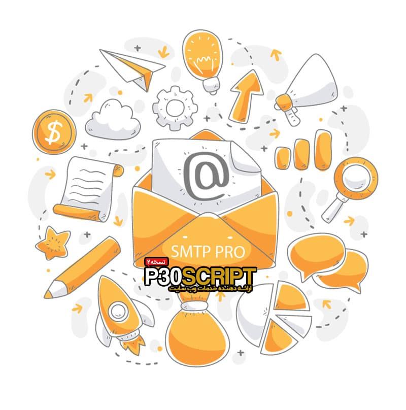 افزونه Mail SMTP Pro