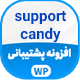 افزونه SupportCandy | افزونه تیکتینگ و پشتیبانی وردپرس